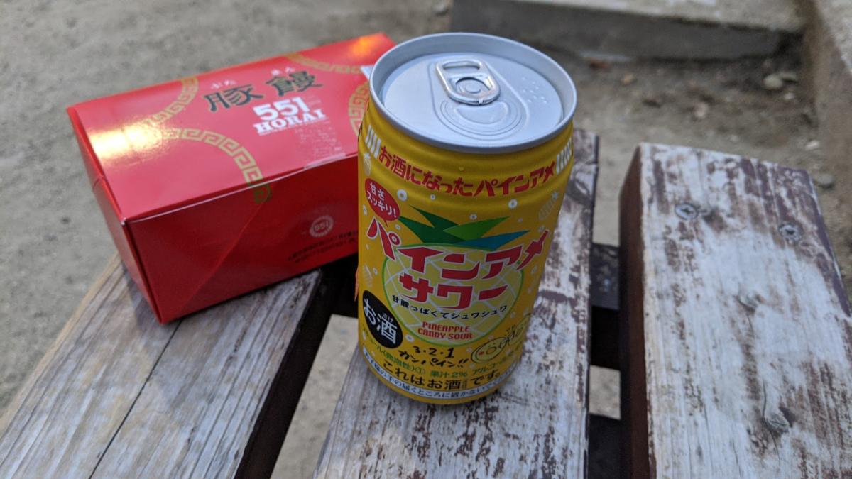 f:id:nichijo-ni-ikiru:20200525010853p:plain