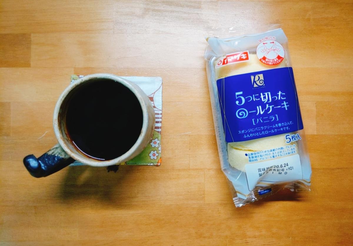 f:id:nichijo-ni-ikiru:20200618104249p:plain
