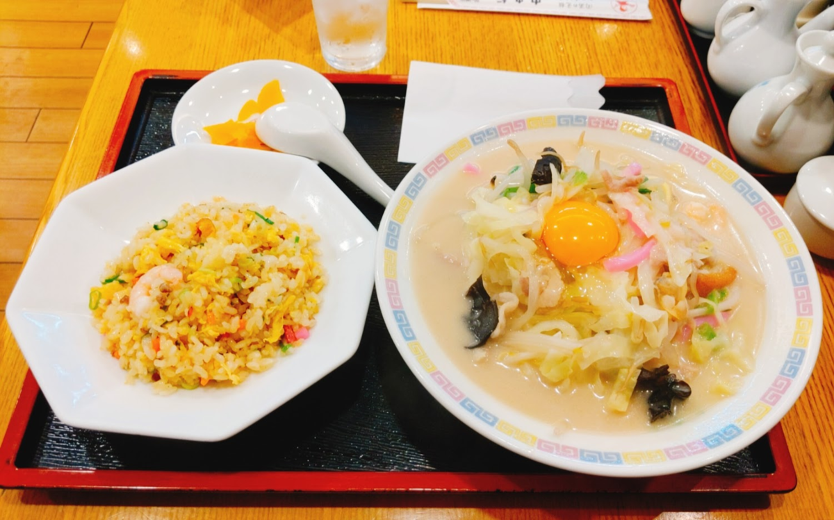 f:id:nichijo-ni-ikiru:20200621014114p:plain