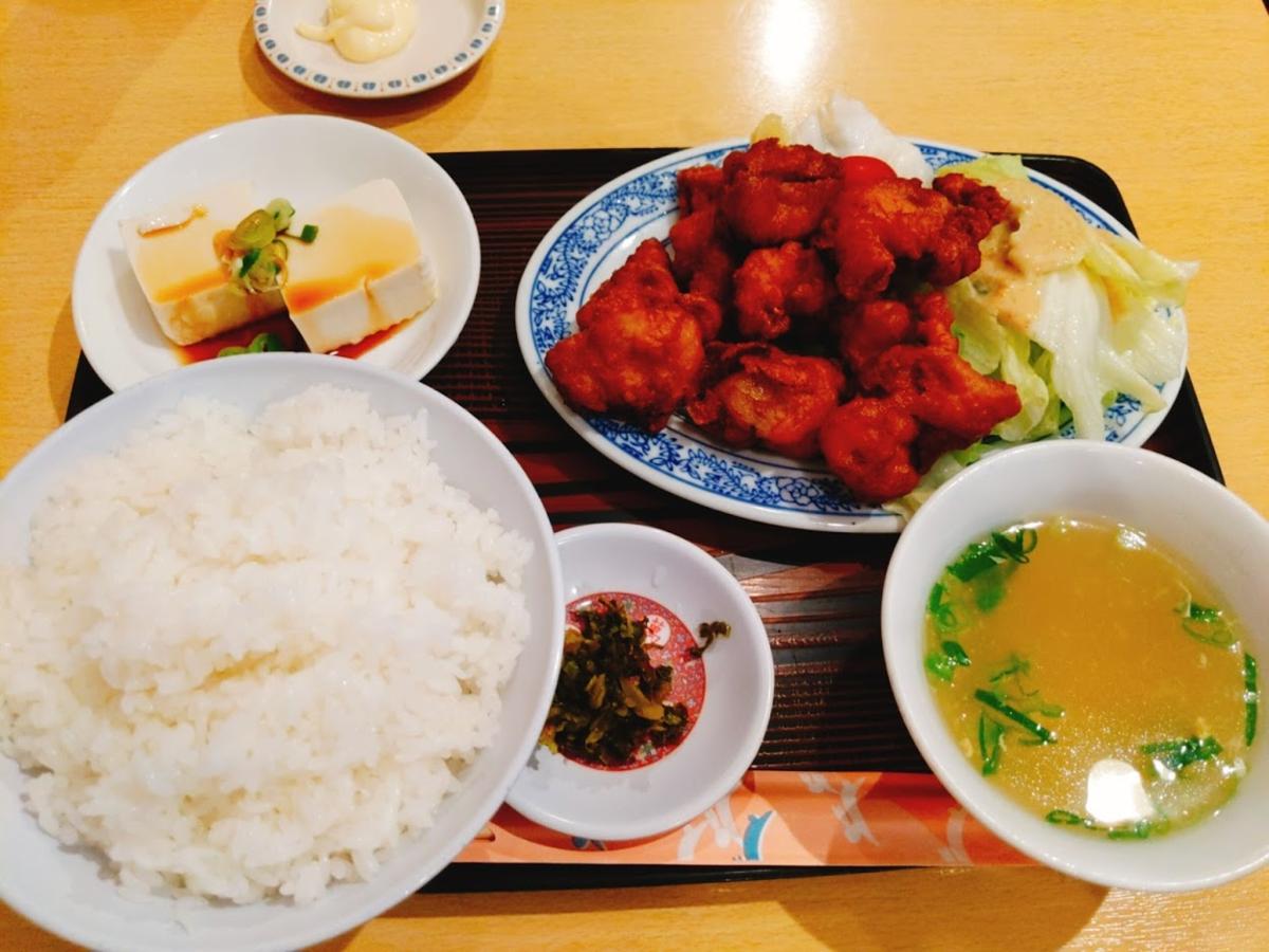 f:id:nichijo-ni-ikiru:20200716012745p:plain
