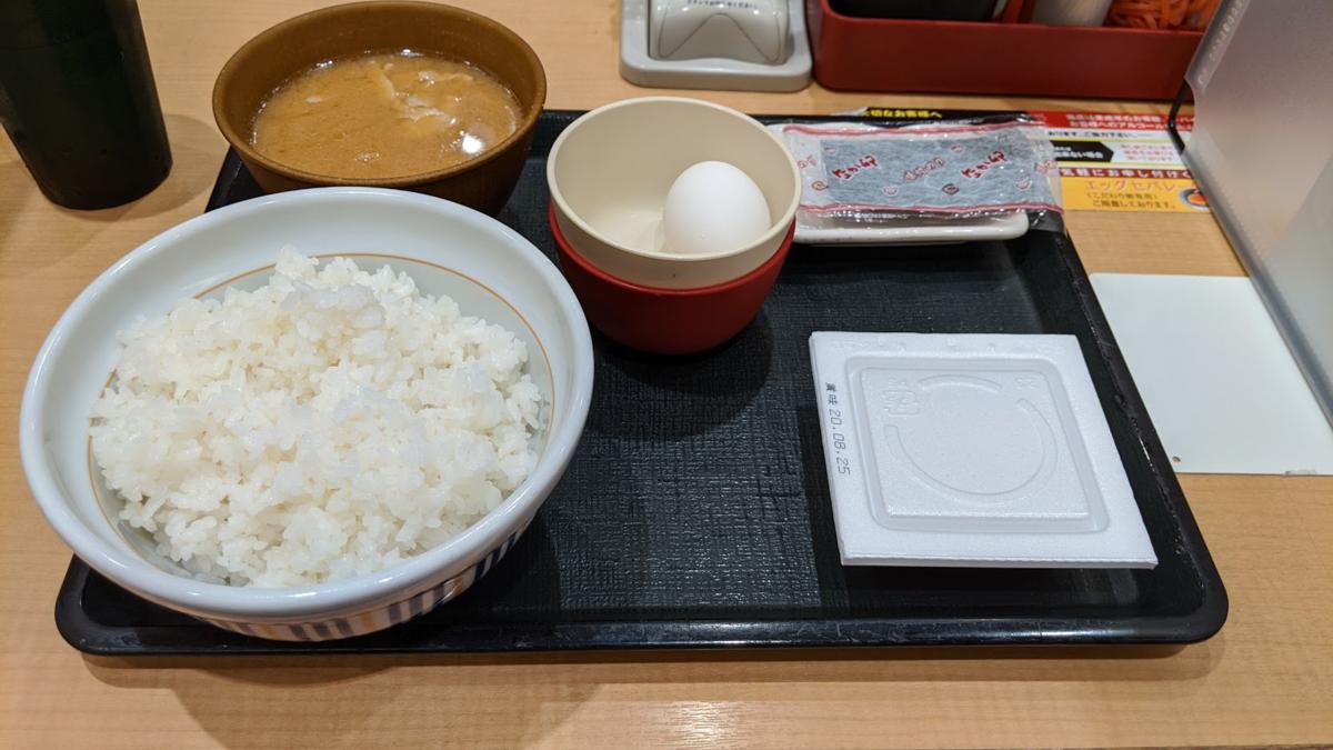 f:id:nichijo-ni-ikiru:20200823111411p:plain