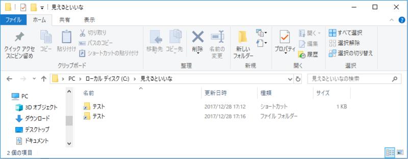f:id:nichijou-love:20171228172627p:image