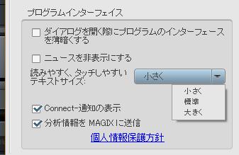 f:id:nichijou-love:20180130194212p:plain