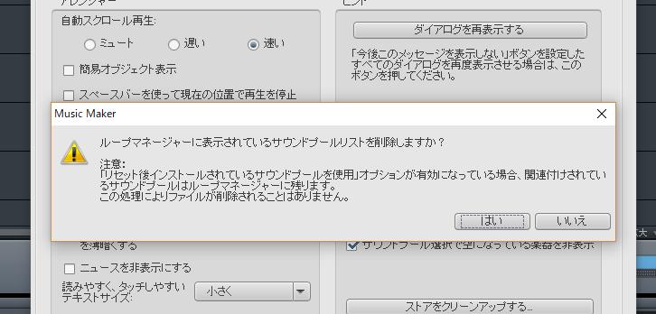 f:id:nichijou-love:20180130194747p:plain