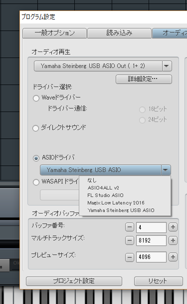 f:id:nichijou-love:20180130200337p:plain