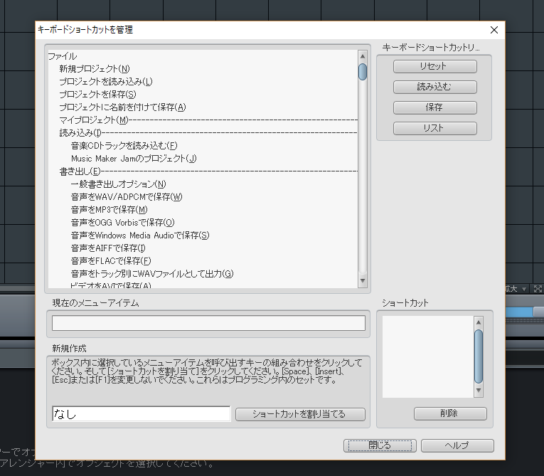 f:id:nichijou-love:20180130204310p:plain