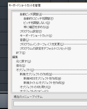 f:id:nichijou-love:20180130204443p:plain