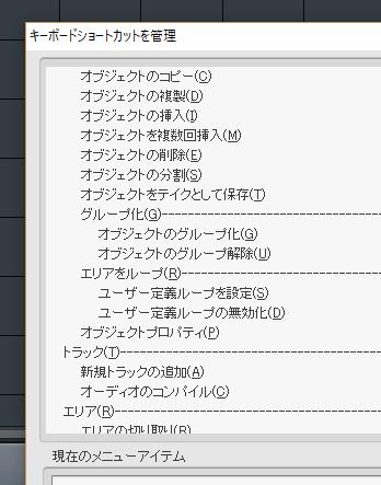 f:id:nichijou-love:20180130204500p:plain