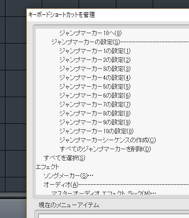 f:id:nichijou-love:20180130204706p:plain