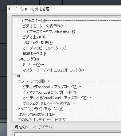 f:id:nichijou-love:20180130204942p:plain