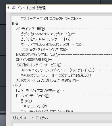 f:id:nichijou-love:20180130205003p:plain