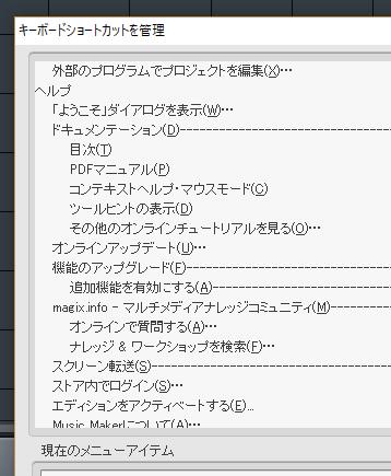 f:id:nichijou-love:20180130205209p:plain