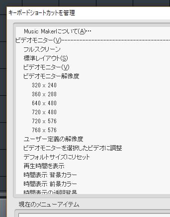 f:id:nichijou-love:20180130205324p:plain