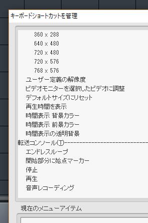 f:id:nichijou-love:20180130205349p:plain