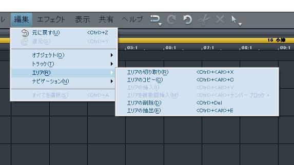 f:id:nichijou-love:20180130205902p:plain
