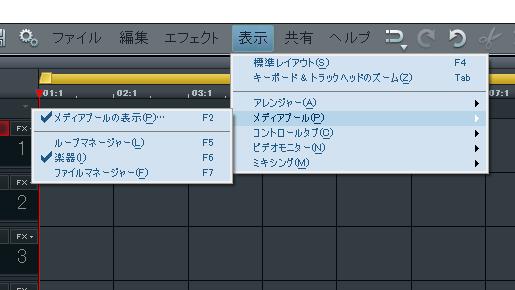 f:id:nichijou-love:20180130211016p:plain