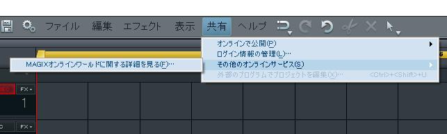 f:id:nichijou-love:20180130211240p:plain