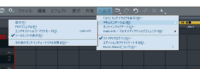 f:id:nichijou-love:20180130211428p:plain