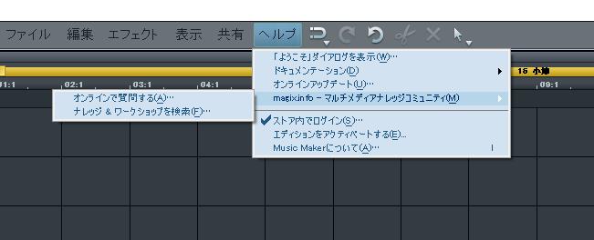 f:id:nichijou-love:20180130211500p:plain