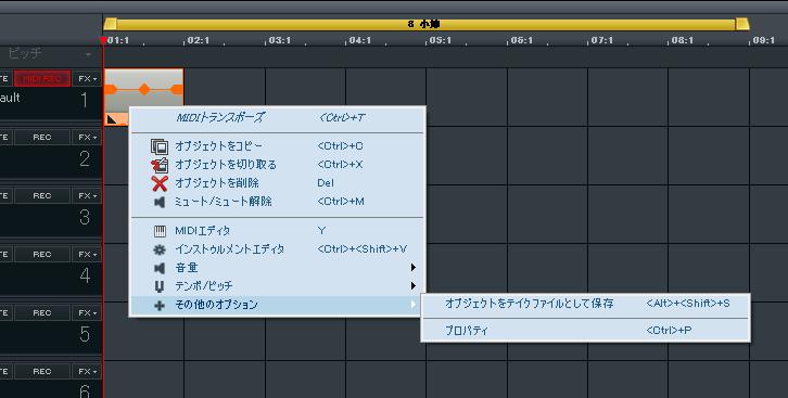f:id:nichijou-love:20180130215251p:plain