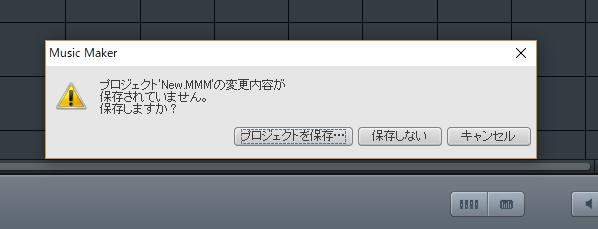 f:id:nichijou-love:20180130215546p:plain