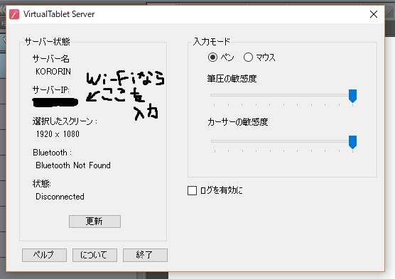 f:id:nichijou-love:20180213013259p:plain