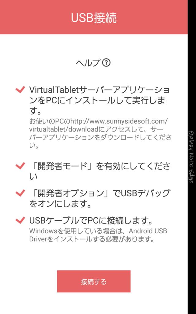 f:id:nichijou-love:20180213014457p:plain