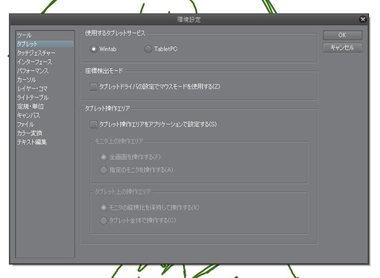 f:id:nichijou-love:20180213030604p:plain
