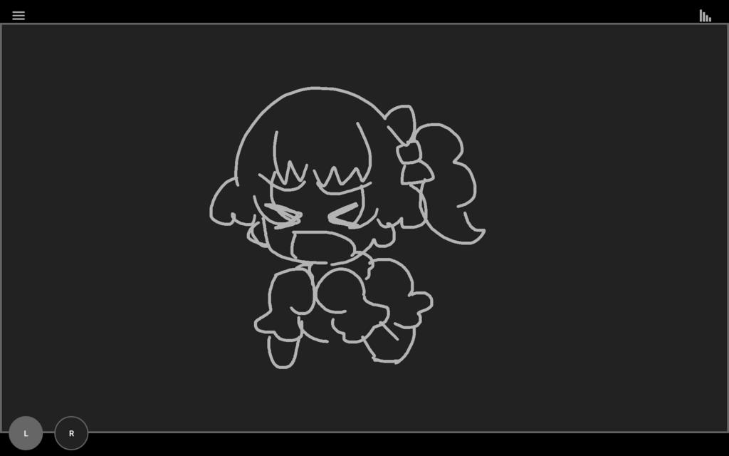 f:id:nichijou-love:20180217175409p:plain