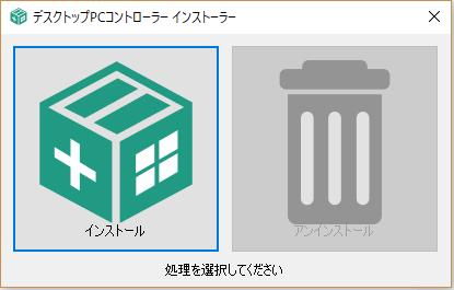 f:id:nichijou-love:20181011225651p:plain