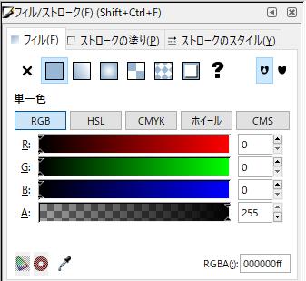 f:id:nichijou-love:20181112202149p:plain