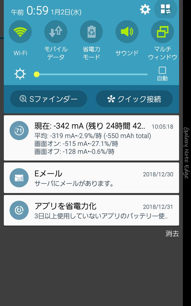 f:id:nichijou-love:20190114235640p:plain