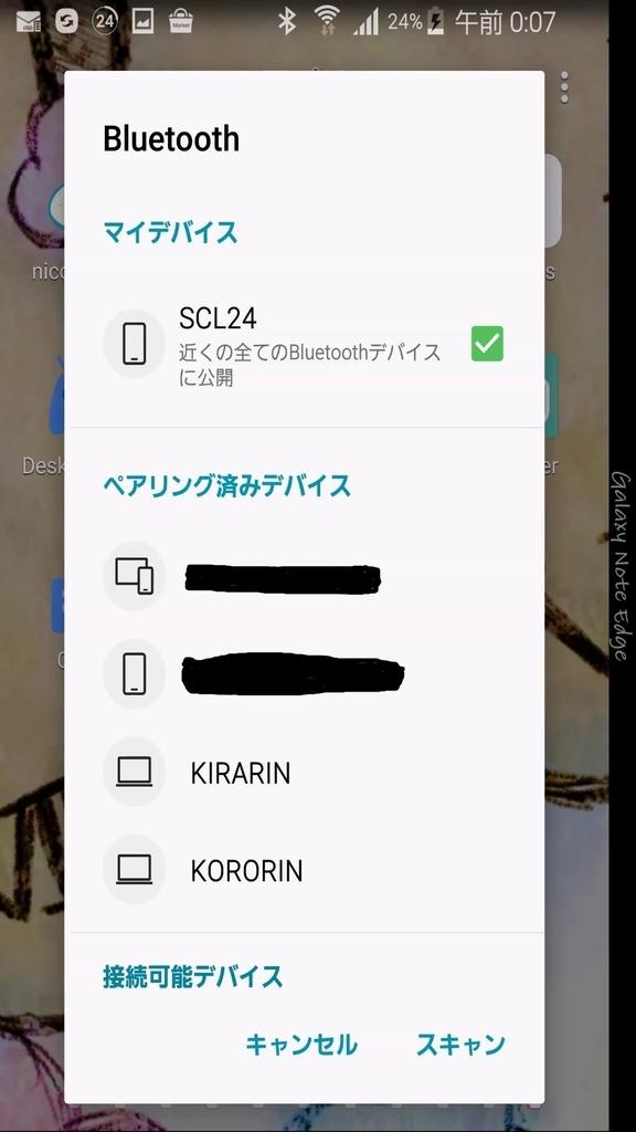 f:id:nichijou-love:20190115002810j:plain