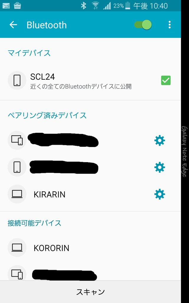 f:id:nichijou-love:20190115014406p:plain
