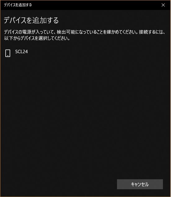 f:id:nichijou-love:20190115015052p:plain