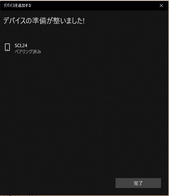 f:id:nichijou-love:20190115020836p:plain
