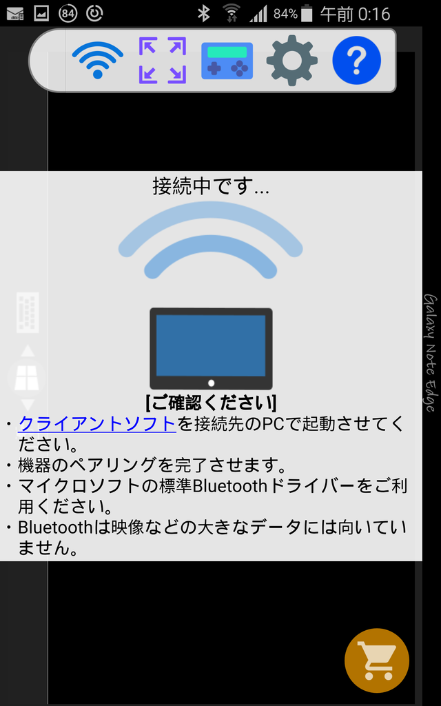f:id:nichijou-love:20190115023041p:plain