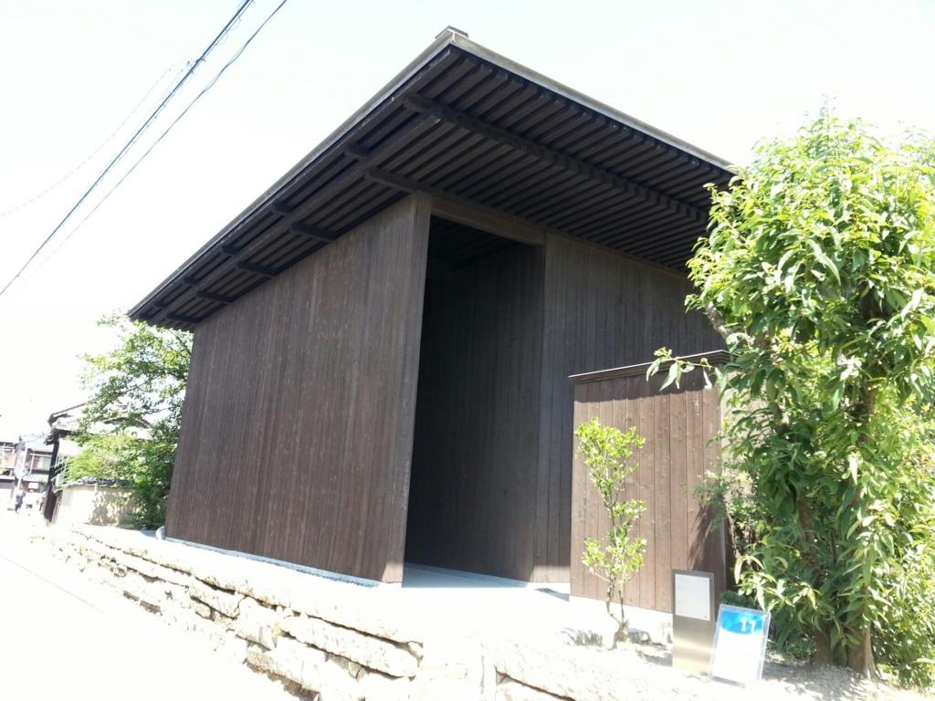 f:id:nichinichikorekounichi:20160919193237j:plain