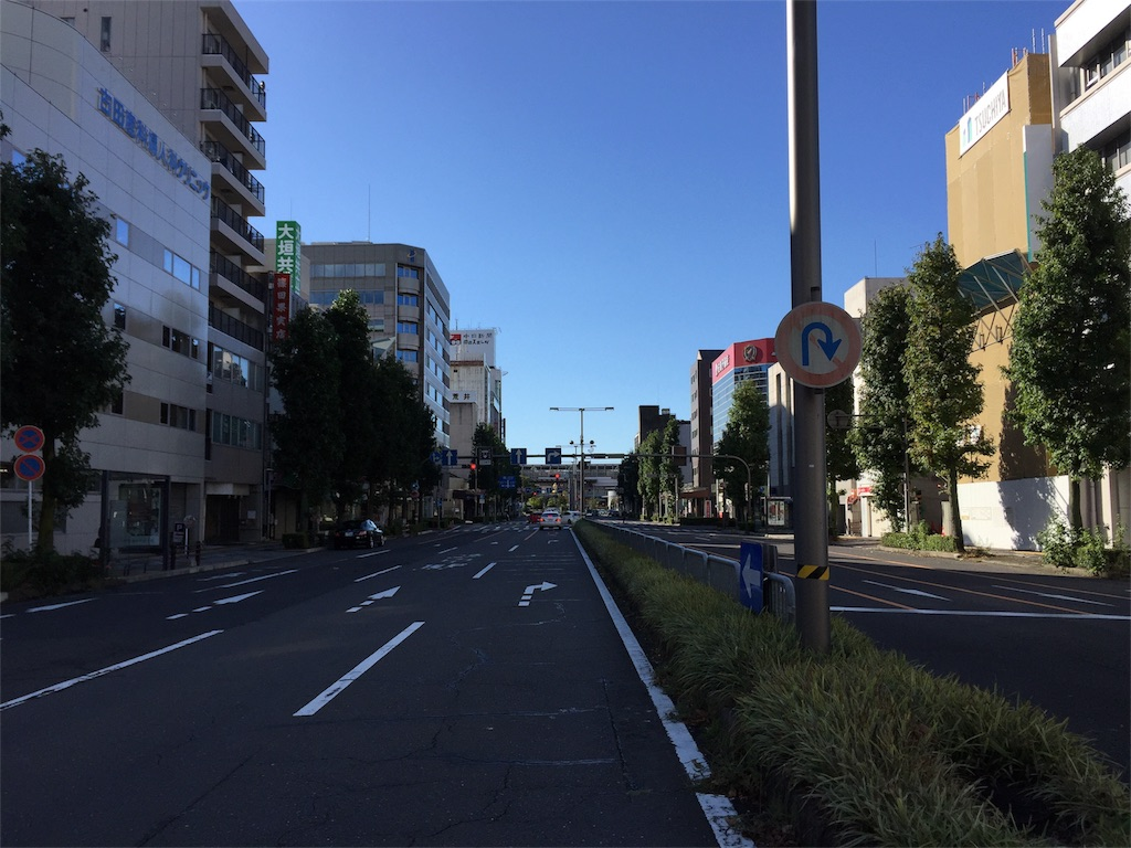 f:id:nichinichisou0808:20170213122136j:image
