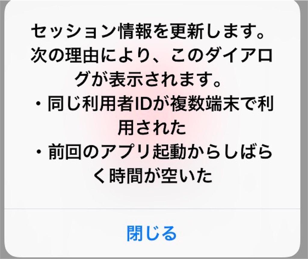 f:id:nichinichisou0808:20170511233043j:image