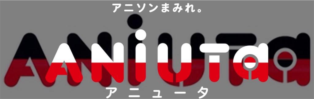 f:id:nichinichisou0808:20170512103058j:image
