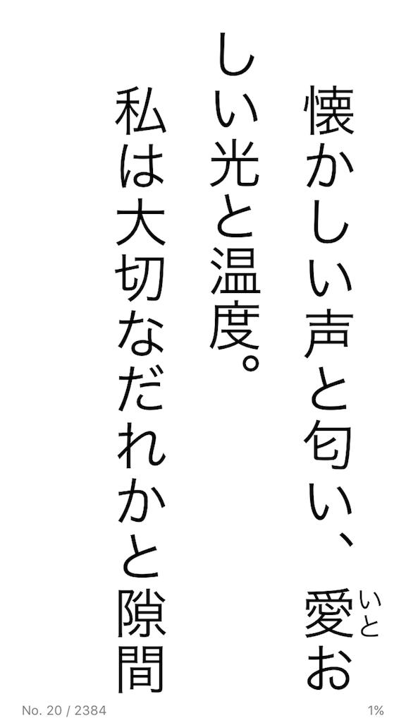 f:id:nichinichisou0808:20170517165803p:image