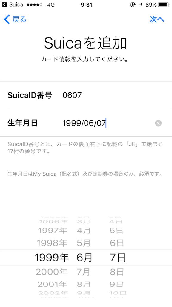 f:id:nichinichisou0808:20170520144019p:image