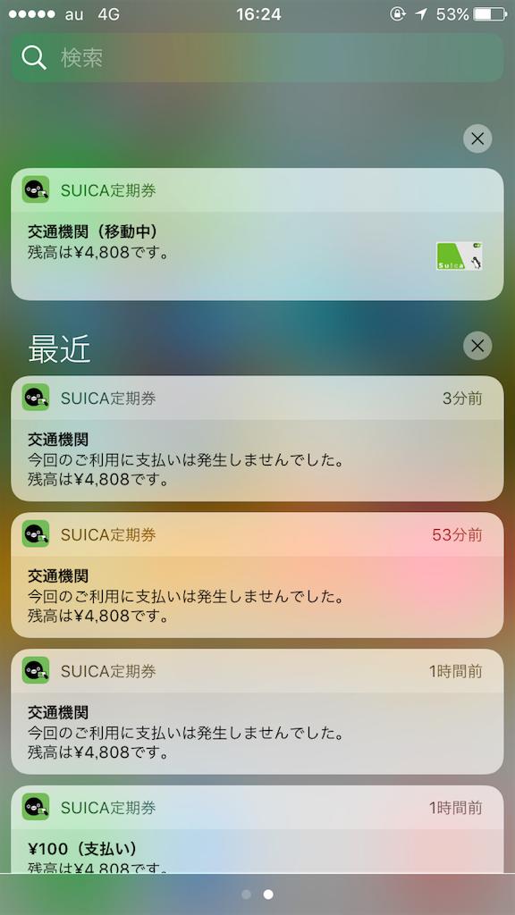 f:id:nichinichisou0808:20170520155958p:image