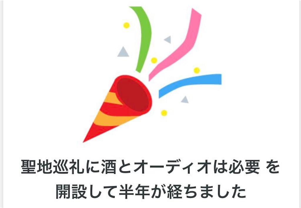 f:id:nichinichisou0808:20170810103453j:image