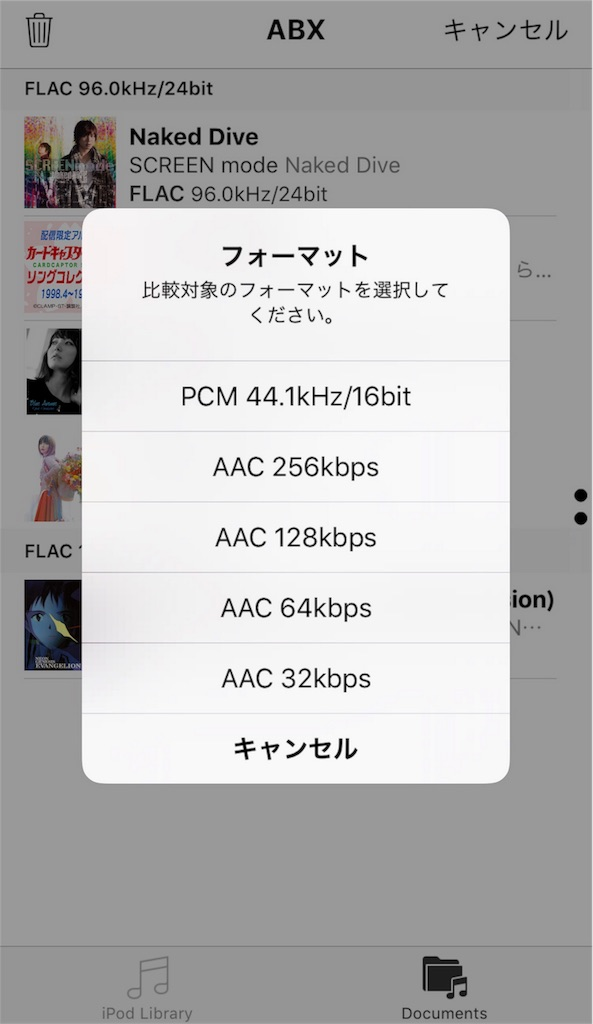 f:id:nichinichisou0808:20180802141224j:image