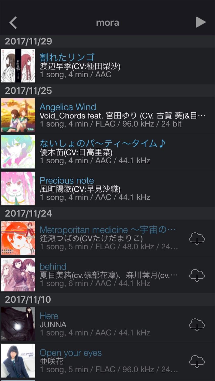 f:id:nichinichisou0808:20181010122448j:image