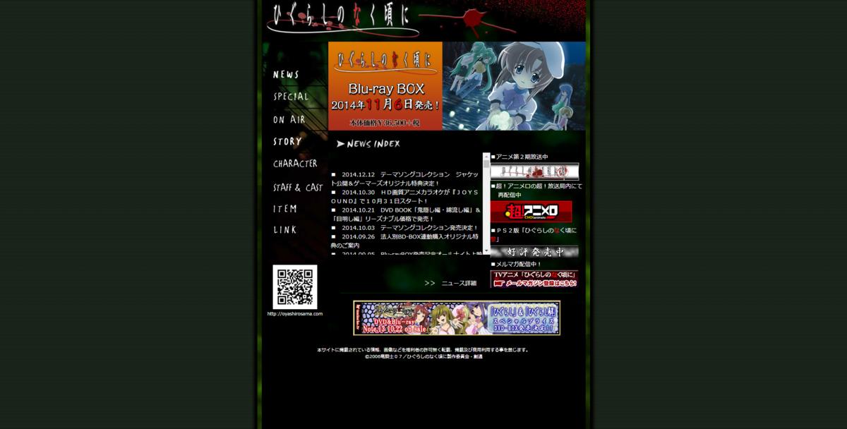 f:id:nichinichisou0808:20190608022214p:plain