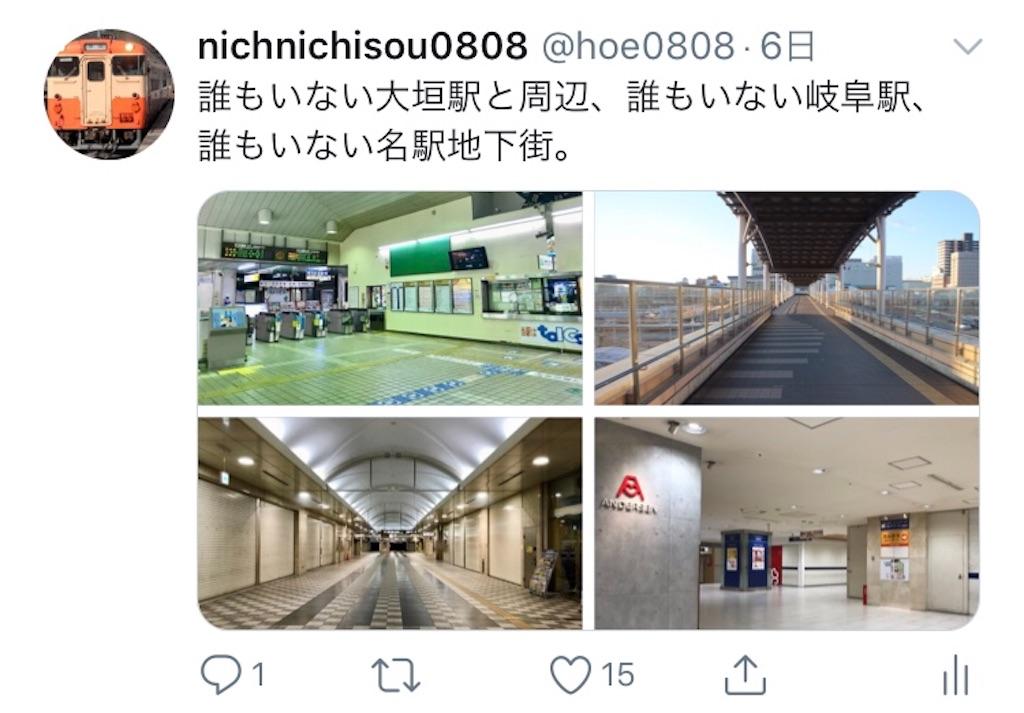 f:id:nichinichisou0808:20191012055909j:image