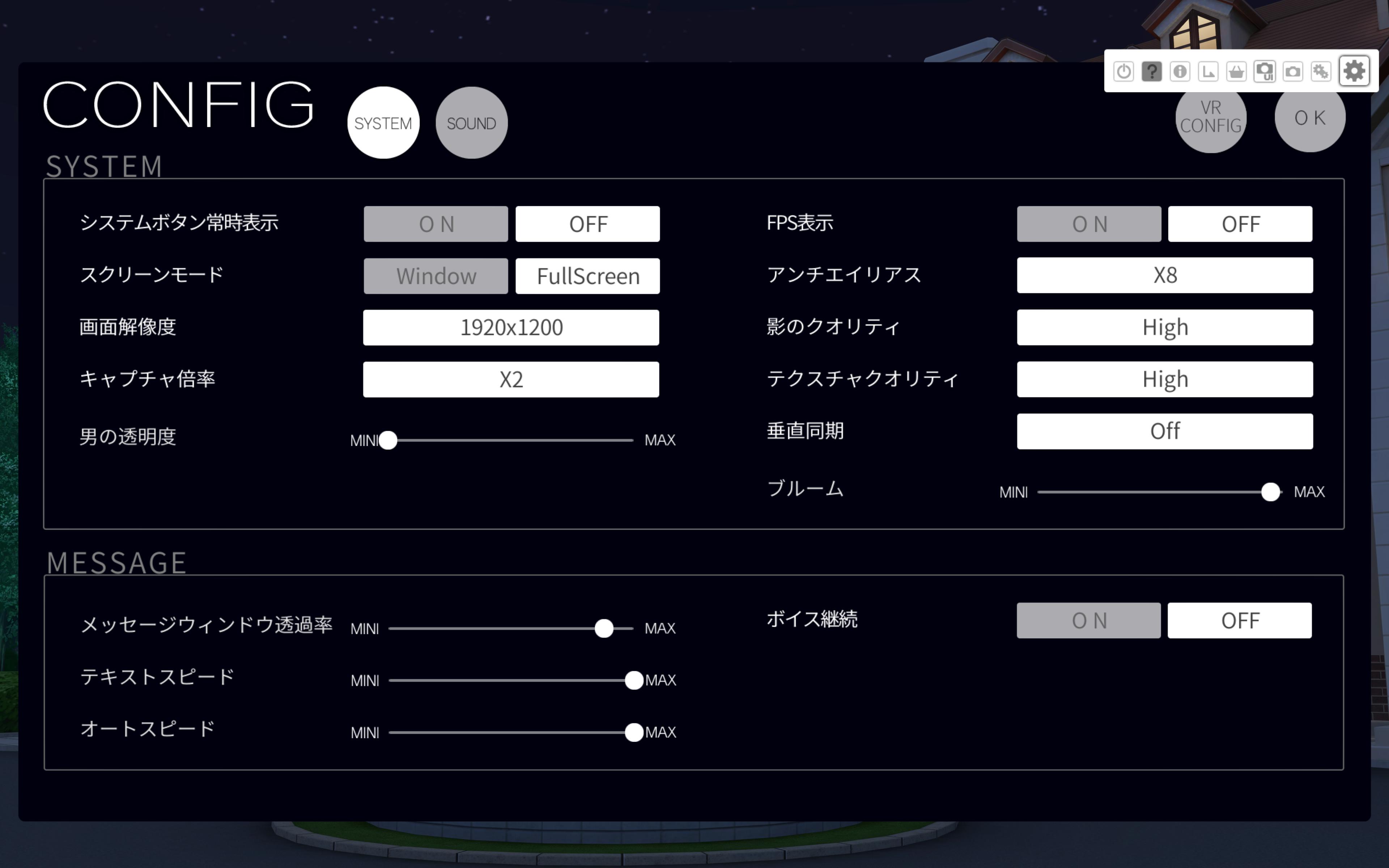 f:id:nichinichisou0808:20210920061042p:plain